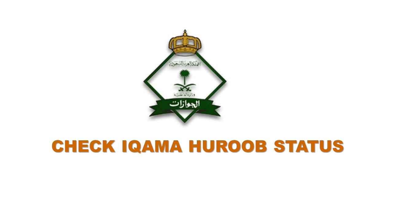 CHECK IQAMA HUROOB STATUS - SAUDI EXPAT NEWS