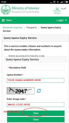 Check Query Iqama Expiry Date Online Arabian Gulf Life - Www
