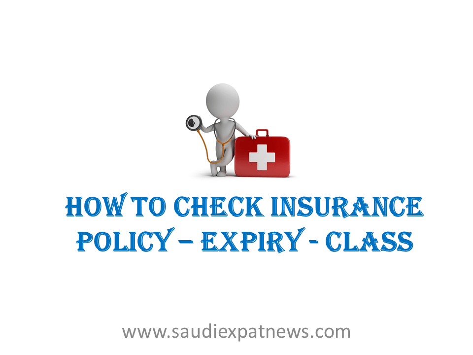 insurance policy issue date definition relationship