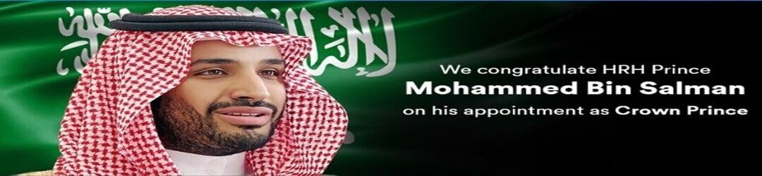 Saudi Expat News