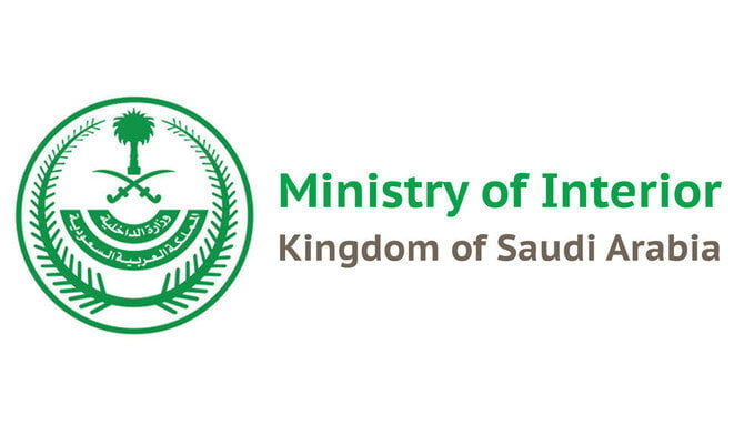 Moi Archives Saudi Expat News