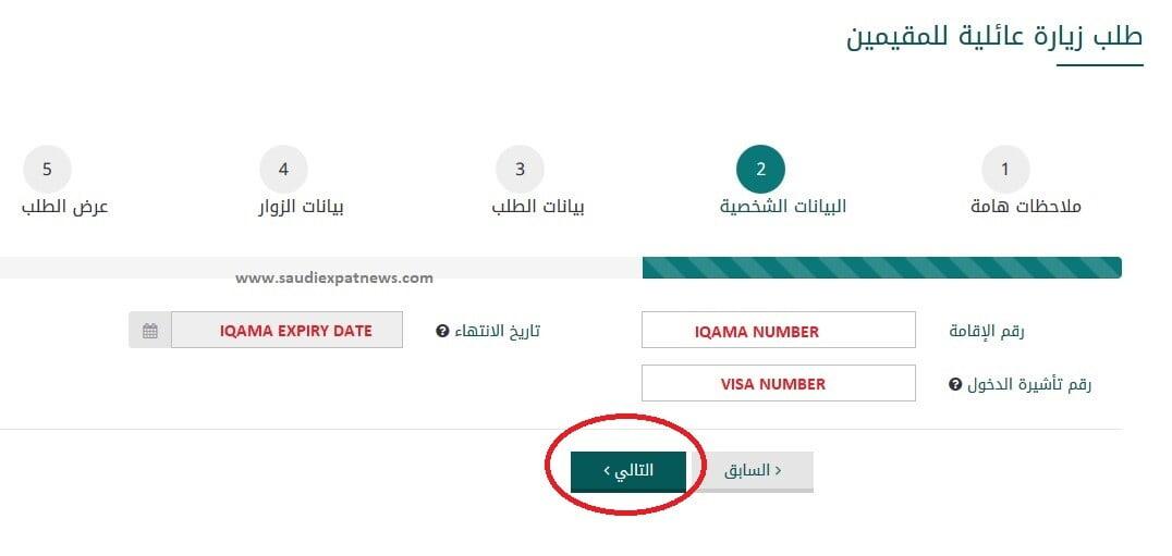 visit visa application saudi arabia mofa ksa