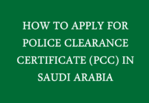 HOW TO APPLY FOR POLICE CLEARANCE CERTIFICATE IN SAUDI ARABIA