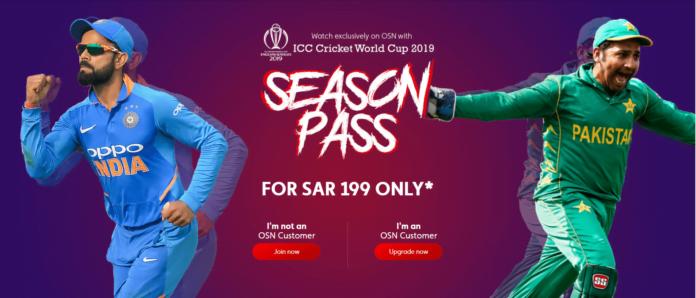 WATCH CRICKET WORLD CUP 2019 IN SAUDI ARABIA