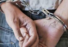 ARAB NATIONAL ARRESTED FOR RAPE ATTEMPT