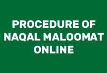 PROCEDURE OF NAQAL MALOOMAT ONLINE