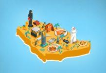 Saudi Prepaid Voice Packages