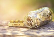 WHAT IS ZAKAT AND HOW TO CALCULATE ZAKAT