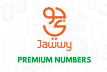 STC JAWWY PREMIUM NUMBERS - VANITY NUMBERS