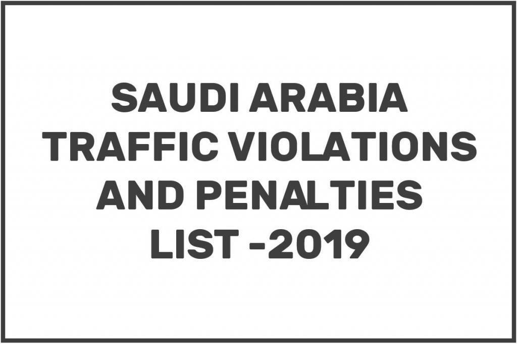SAUDI ARABIA TRAFFIC FINES LIST 2019, KSA TRAFFIC VIOLATIONS AND PENALTIES LIST 2019