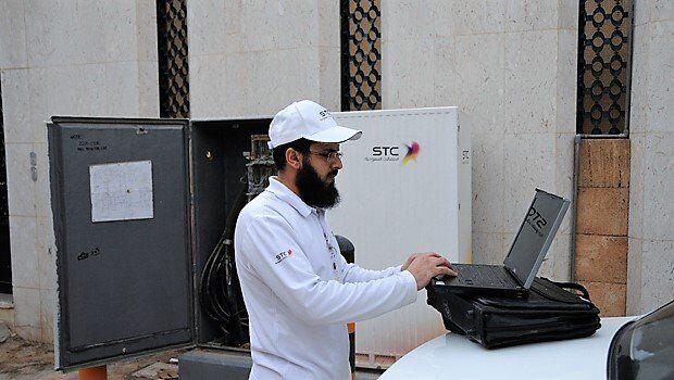Fiber Optic Internet Packages in Saudi Arabia