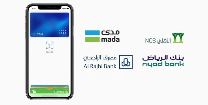 Apple Pay Saudi Arabia