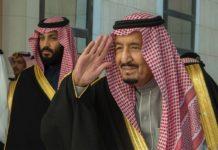 Saudi Arabia 9th Powerfull Country
