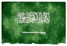 IQAMA AND VISA FEES IN SAUDI ARABIA 2019-1441