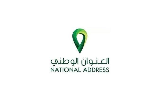 NATIONAL ADDRESS