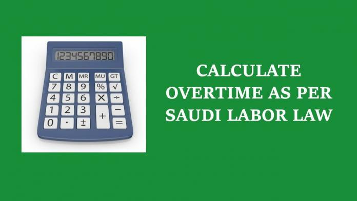 SAUDI OVERTIME CALCULATOR, HOW TO CALCULATE OVERTIME IN SAUDI ARABIA AS PER SAUDI LABOR LAW
