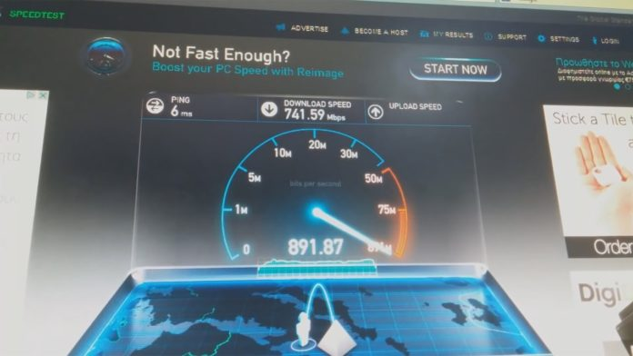 zain ksa 1000 mbps speed