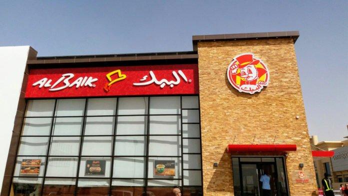 Al Baik Riyadh Location