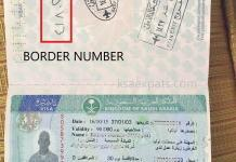 Border Number in Saudi Arabia