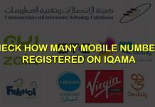 CHECK HOW MANY MOBILE SIM S REGISTERED ON IQAMA IN SAUDI ARABIA