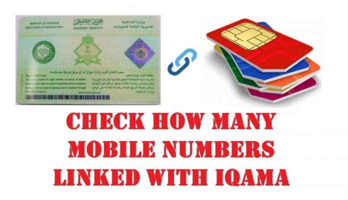 HECK HOW MANY MOBILE SIMS LINKED WITH IQAMA - CITC IQAMA SIM CHECK ONLINE