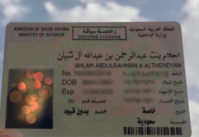 CHECK DRIVING LICENSE STATUS IN SAUDI ARABIA