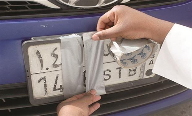 Saudi Arabia Fine for Un Clear Number Plates
