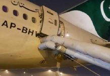 Female Passanger Opens PIA Exit Door