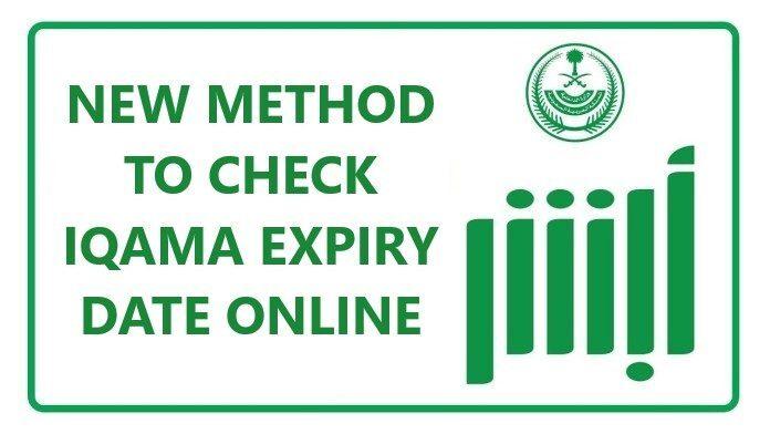 CHECK IQAMA EXPIRY DATE IN KSA (NEW) - KSAEXPATS COM