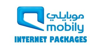 MOBILY INTERNET PACKAGES SAUDI ARABIA PREPAID DATA PACKS