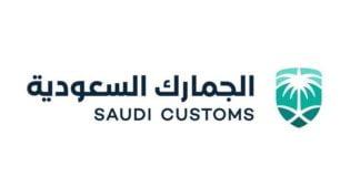 Saudi-Customs