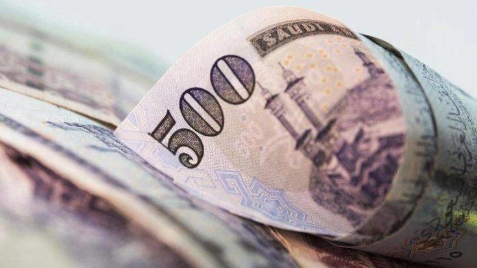 Saudi Expat Remittances Drop