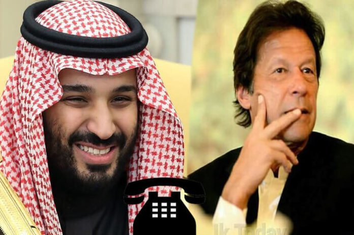 SAUDI ARABIA ON KASHMIR ISSUE
