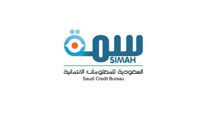 SIMAH Credit Report Saudi Arabia