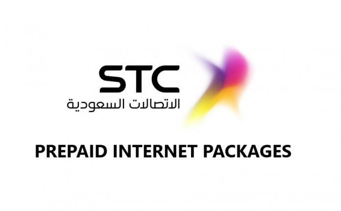 STC INTERNET PACKAGES- PREPAID