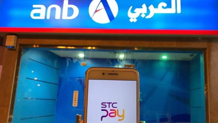 STC PAY ATM MONEY WITHDRAWAL