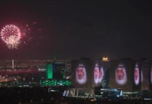 89TH NATIONAL DAY FIREWORKS LOCATIONS AND TIMINGS