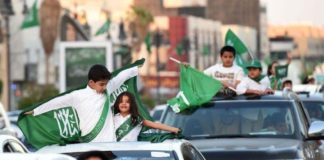 89TH SAUDI NATIONAL DAY EVENTS