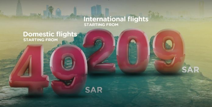 FLYNAS 89TH SAUDI NATIONAL DAY OFFER