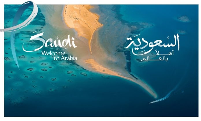 SAUDI ARABIA TOURISM VISA