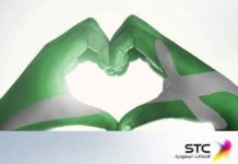 STC 89TH SAUDI NATIONAL DAY FREE CALLS AND DATA OFFER