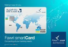 FAWRI SMART CARD- FAWRI ATM MADA CARD
