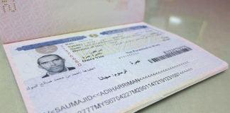 Host Visa