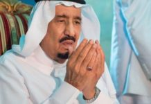King Salman calls to perform rain seeking prayer