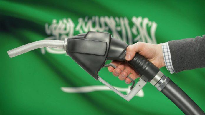Saudi Fuel Prices 2019