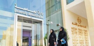 FOREIGN UNIVERSITIES CAN NOW OPEN BRANCHES IN SAUDI ARABIA