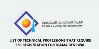 LIST OF TECHNICAL PROFESSIONS THAT REQUIRE SEC REGISTRATION FOR IQAMA RENEWAL