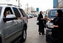 Female Traffic Police in Saudi Arabia