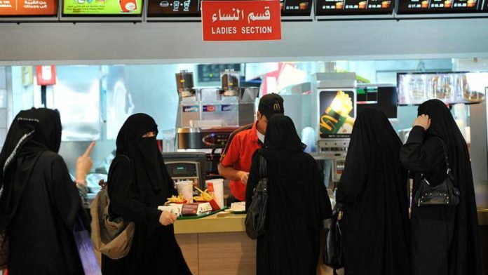 NO MORE GENDER SPECIFIC ENTRANCES FOR RESTAURANTS IN SAUDI ARABIA