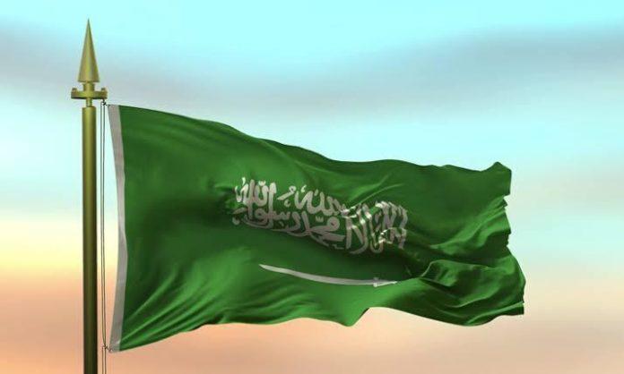 SAUDI ARABIA TO GRANT CITIZENSHIP TO PROFESSIONALS